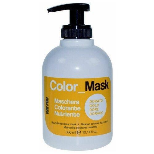 Купить KayPro Color Mask Маска для волос питающая окрашивающая Золото, 300 мл