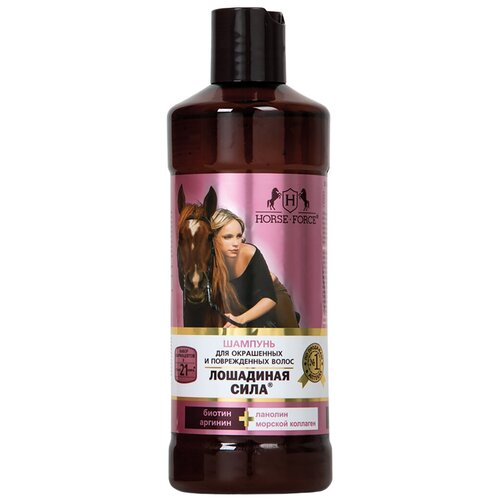 Лошадиная Сила шампунь для окрашенных и поврежденных волос с коллагеном, ланолином, биотином и аргинином, 500 мл