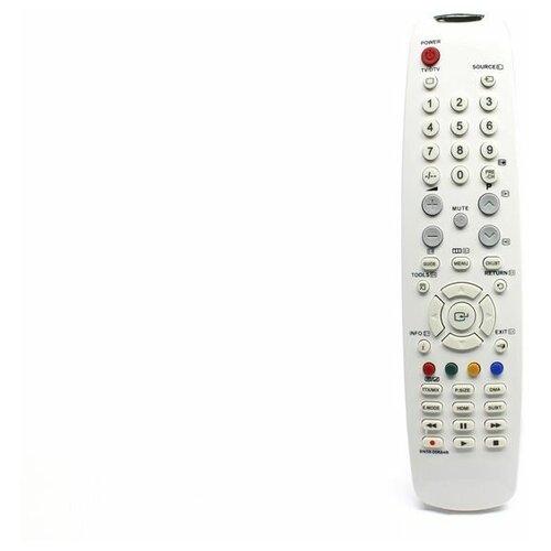 Пульт к SAMSUNG BN59-00684B TV box LCD KINO 5