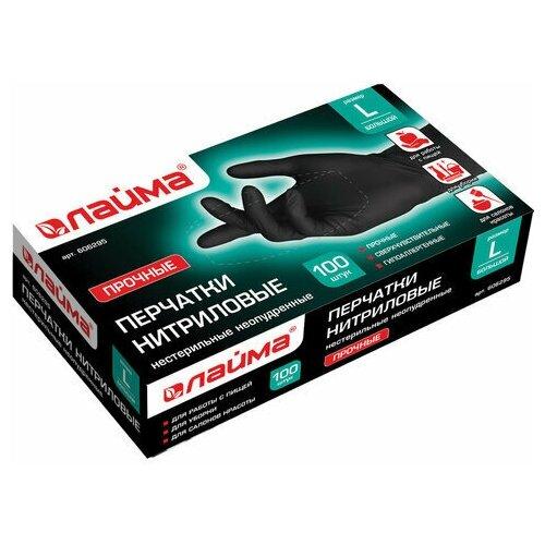 Перчатки нитриловые черные, 50 пар (100 шт.), неопудренные, прочные, размер L (большой), лайма, 606295 недорого