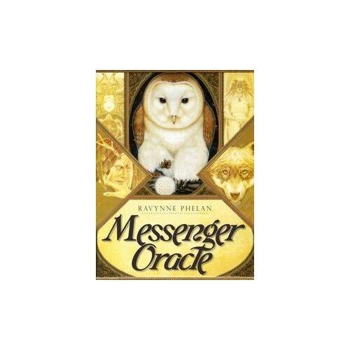 Messenger Oracle. Оракул Посланник