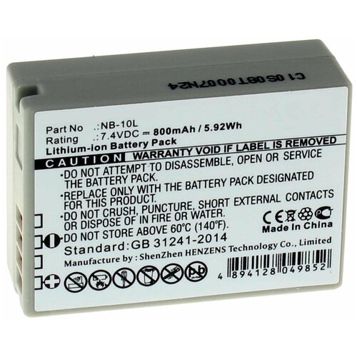 Аккумулятор iBatt iB-U1-F131 850mAh для Canon PowerShot G1 X, PowerShot SX50 HS, PowerShot SX60 HS, PowerShot SX40 HS, PowerShot G15