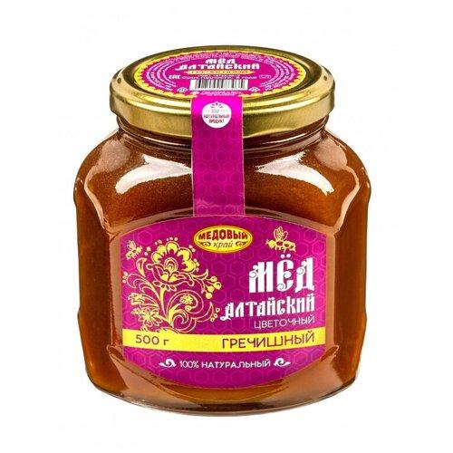Мед гречишный 500г Алтайский натуральный цветочный Медовый край 83035