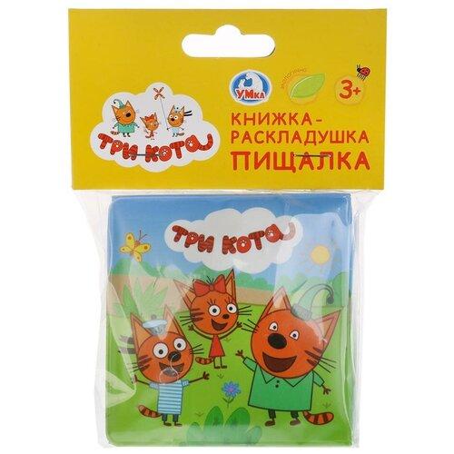 Игрушка для ванной Умка Книжка-раскладушка пищалка. Три кота оранжевый/синий/зеленый