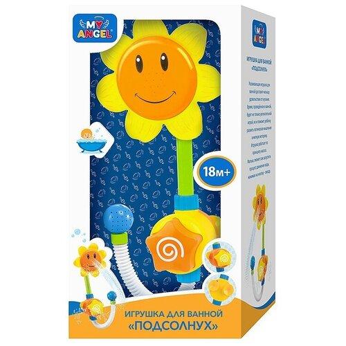 Купить Игрушка для ванной MY ANGEL Подсолнух MA351603153 желтый/оранжевый, Игрушки для ванной