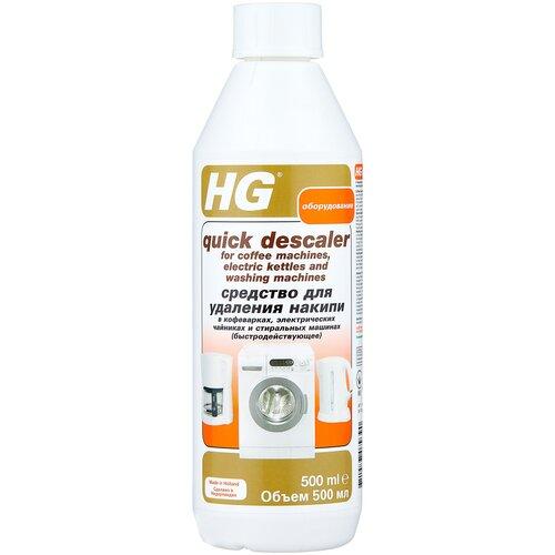Фото - Средство HG для удаления накипи 500 мл очиститель hg для душевой и ванной 500 мл