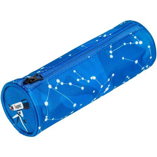 Пенал Звездное небо летом Яндекс, голубой
