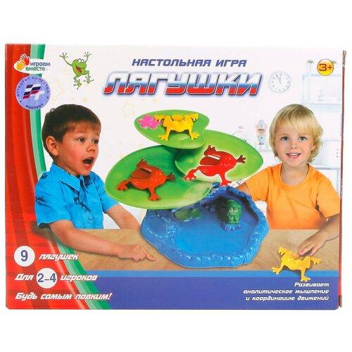 Фото - Настольная игра Играем вместе Лягушки настольная игра играем вместе лягушки