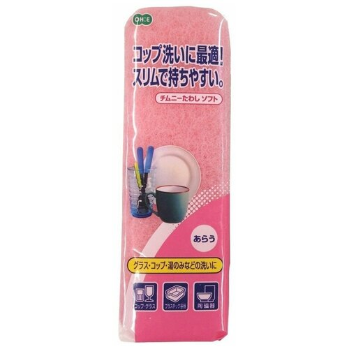 ohe corporation kitchen sponge абсорбирующая губка для кухни из целлюлозы 2 шт 18х20 см Губка для посуды OHE Chimuny Soft Sponge, розовый