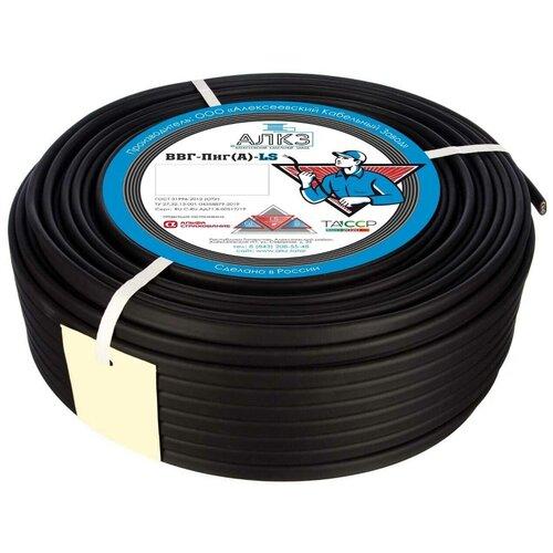 Силовой кабель ВВГ-Пнг(А)-LS 2х2,5 100м ГОСТ АлКЗ
