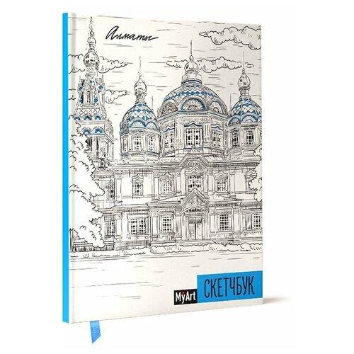 Купить Скетчбук Prof-Press АЛМА-АТА 21 х 14.8 см (A5), 100 г/м², 80 л., Проф-Пресс, Альбомы для рисования