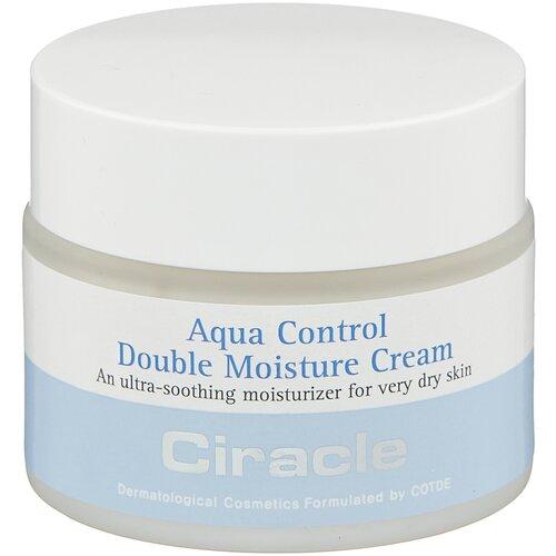 Ciracle Aqua Control Double Moisture Cream Крем для лица двойное увлажнение, 50 мл крем для лица babor mimical control cream 50 мл