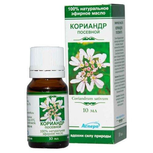 Аспера эфирное масло Кориандр, 10 мл