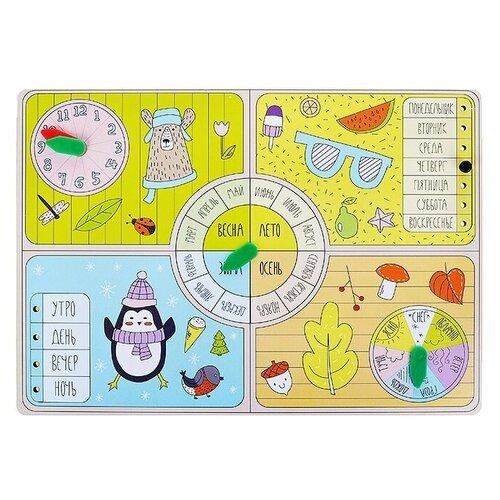Календарь Мастер игрушек
