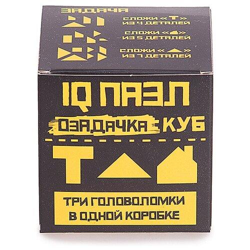 Купить Головоломка Озадачка IQ ПАЗЛ тип Куб 1 (12628) оранжевый, Головоломки