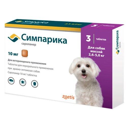 Zoetis таблетки от блох и клещей Симпарика для собак и щенков массой 2,6-5 кг