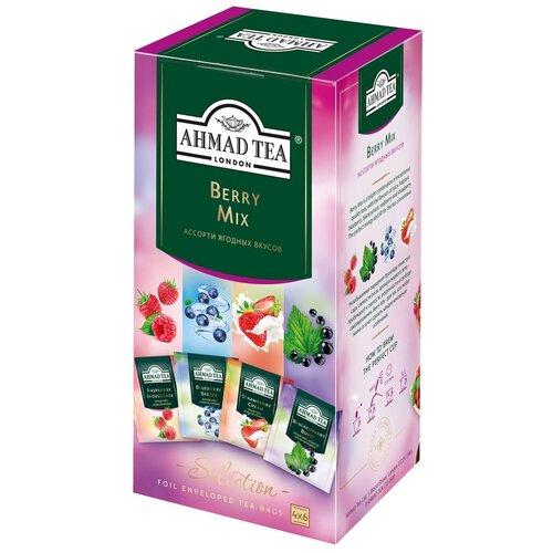 чай черный ahmad tea таинственные сумерки ассорти в пакетиках 30 шт Чай Ahmad Tea Berry Mix ассорти в пакетиках, 24 шт.