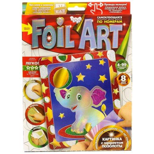 Danko Toys Аппликация цветной фольгой Foil Art по номерам Слоник (FAR-01-10) danko toys аппликация цветной фольгой foil art заяц far 01 07