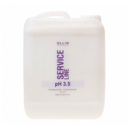 OLLIN Professional кондиционер для волос Service Line Сonditioner-Stabilizer pH 3.5, 5000 мл ollin professional кондиционер для волос service line сonditioner stabilizer ph 3 5 250 мл