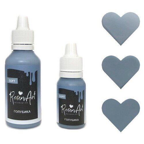 Купить Краситель для эпоксидной смолы ResinArt Голубика, 10 мл, Вспомогательные жидкости