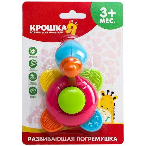 Крошка Я / Игрушка для малышей / Развивающая игрушка / Погремушка Черепашка, от 3 мес, розовый крошка я игрушка комфортер для новорождённых игрушка для детей первый подарок пинетки