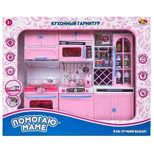 Фото - ABtoys Набор мебели Помогаю маме Кухонный гарнитур (PT-01038) розовый набор abtoys помогаю маме pt 01342 розовый белый