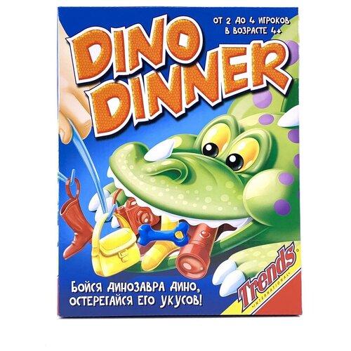 Фото - Настольная игра Trends International Динозавр настольная игра trends мой первый hedbanz