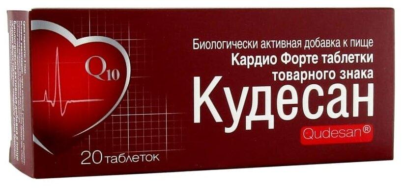 Кудесан Кардио Форте таб. 0.4г №20 — купить по выгодной цене на Яндекс.Маркете
