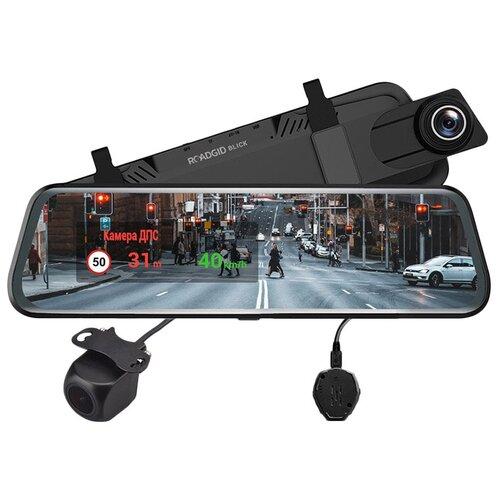 Фото - Видеорегистратор Roadgid Blick GPS WIFI, 2 камеры, GPS, черный видеорегистратор trendvision amirror 10 android 2 камеры gps черный