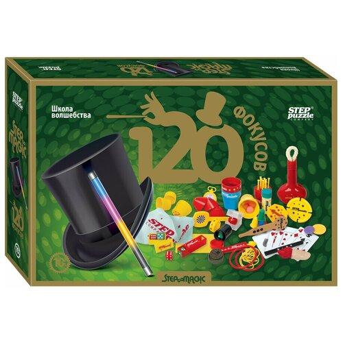 Набор для фокусов Step puzzle 120 фокусов (Step to Magic)