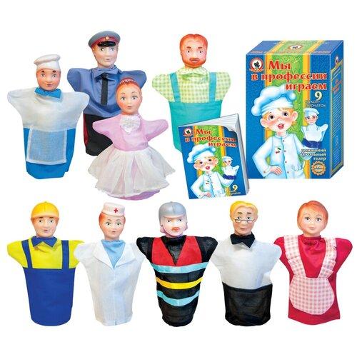 Русский стиль Кукольный театр Мы в профессии играем, 11214 играем в профессии