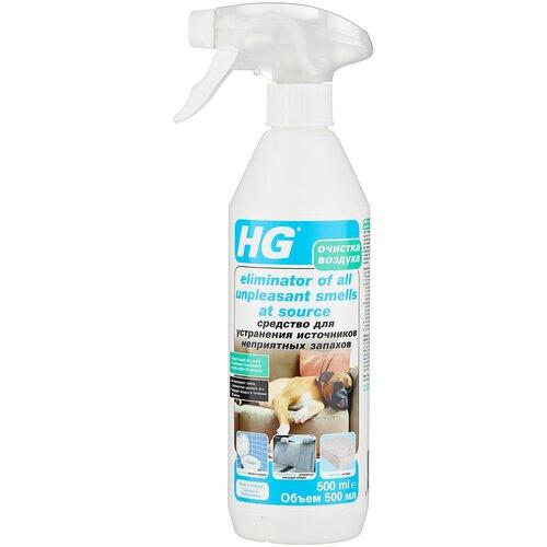 Фото - HG средство для устранения источников неприятных запахов, 500 мл жидкость hg для гигиеничной очистки холодильника 500 мл