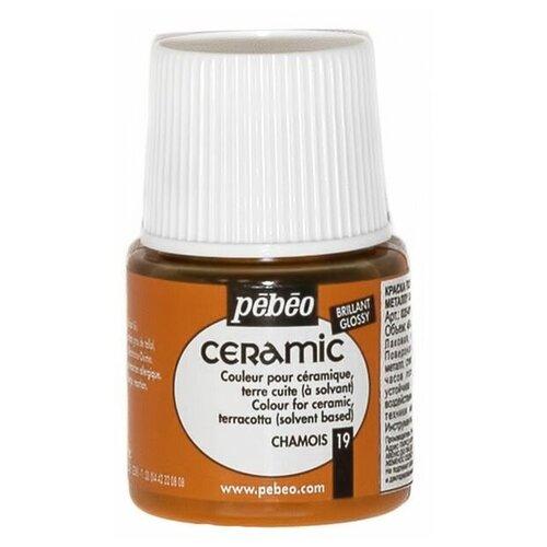 Купить Pebeo Краска по керамике и металлу Ceramic, 45 мл замшевый, Краски