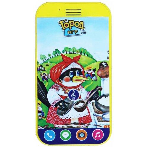 Фото - Интерактивная развивающая игрушка Город Игр Смартфончик Потешки, желтый развивающая игрушка smart baby смартфончик jb0205580 желтый