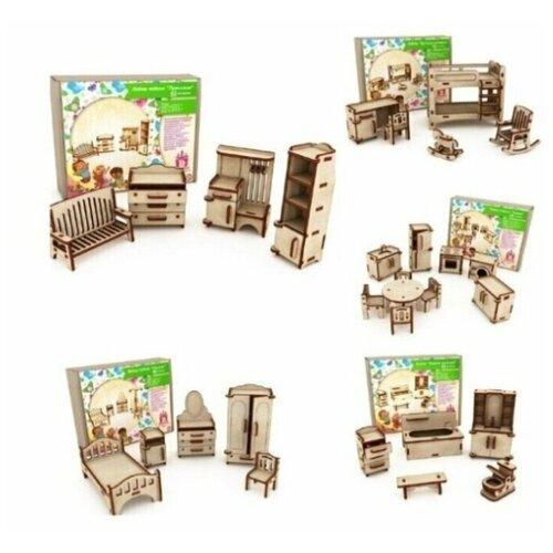 Мебель для кукол Dolodom