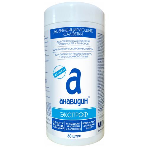 Влажные салфетки Анавидин Экспроф антибактериальные, 60 шт.