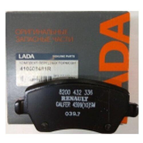 Колодки тормозные (Производитель: Автоваз 410608481R)