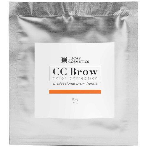 Фото - CC Brow Хна для бровей в саше 5 г foxy cc brow хна для бровей в саше 10 г blonde