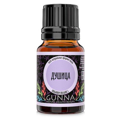 Душица эфирное масло 100% натуральное GUNNA (10мл)