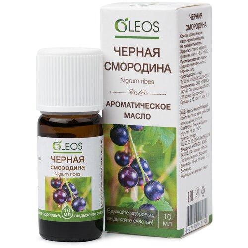 OLEOS ароматическое масло Черная смородина, 10 мл