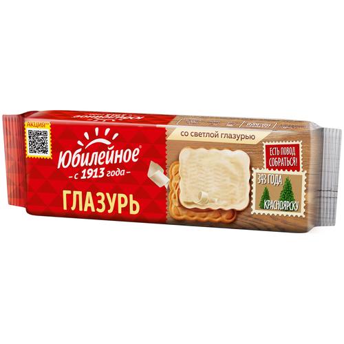 Печенье Юбилейное со светлой глазурью, 121 г