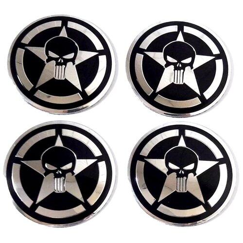 Наклейки на колесные диски Mashinokom, NZD061-01
