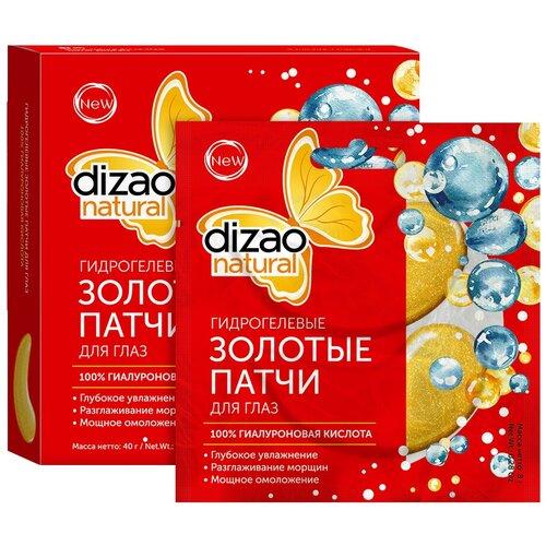 Купить Dizao Гидрогелевые золотые патчи для глаз 100% гиалуроновая кислота , 10 шт.