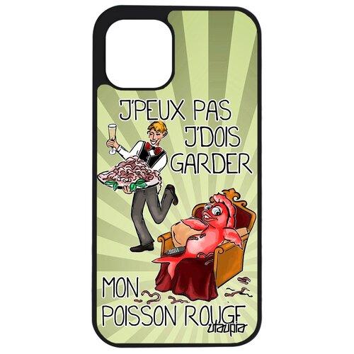 """Чехол для телефона iPhone 12 pro max, """"Не могу - у меня красная рыбка!"""" Отговорка Комикс"""