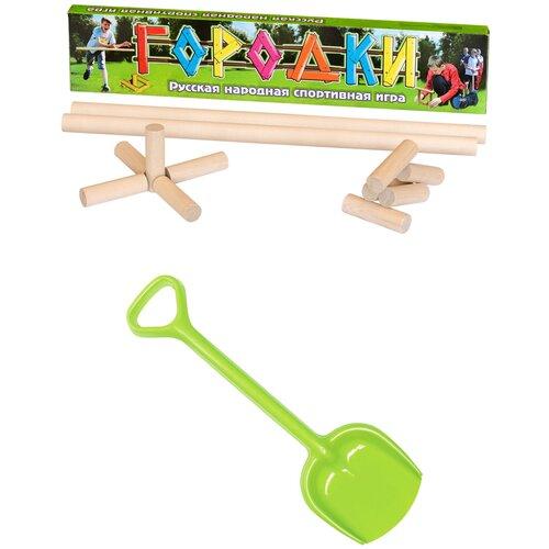 Набор летний: Городки (детская спортивная игра) 60 см. + Лопатка 50 см. салатовая, Задира-Плюс