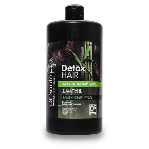 Dr. Sante шампунь Detox Hair бамбуковый уголь, 1 л недорого