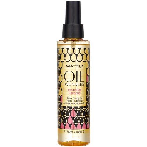 Matrix Oil Wonders Масло для защиты цвета окрашенных волос Египетский Гибискус, 150 мл