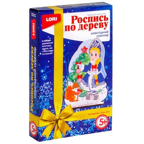 LORI Снегурочка (Фнн-009)