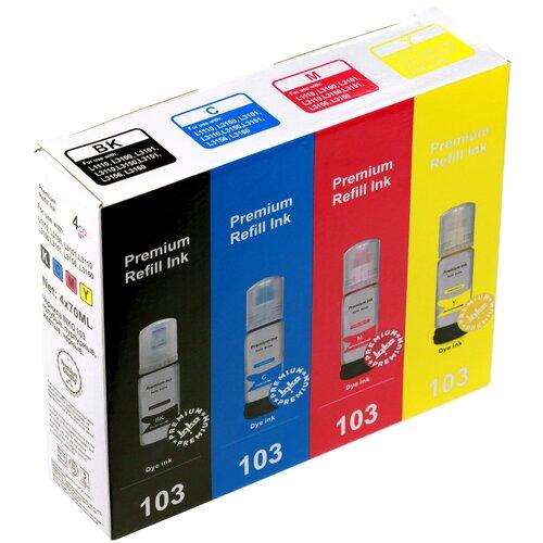 Фото - Чернила INKO 103 для Epson L3100, L3101, L3110, L3111, L3150, L3151, L3156, L3160, L1110 комплект 4 цвета по 70 грамм чернила краска для заправки принтера epson l3101 набор макси