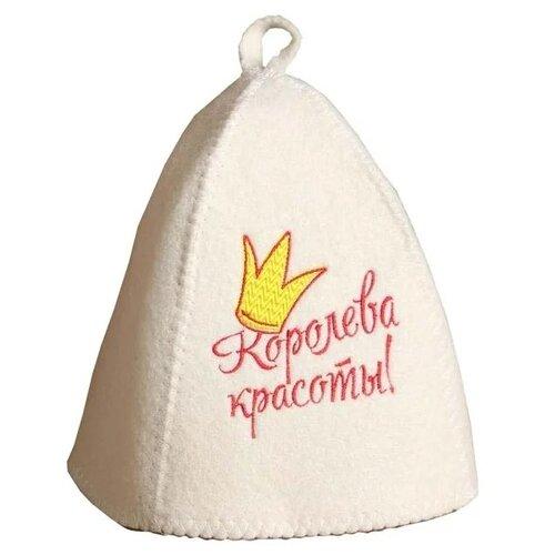Добропаровъ Банная шапка Королева красоты белый